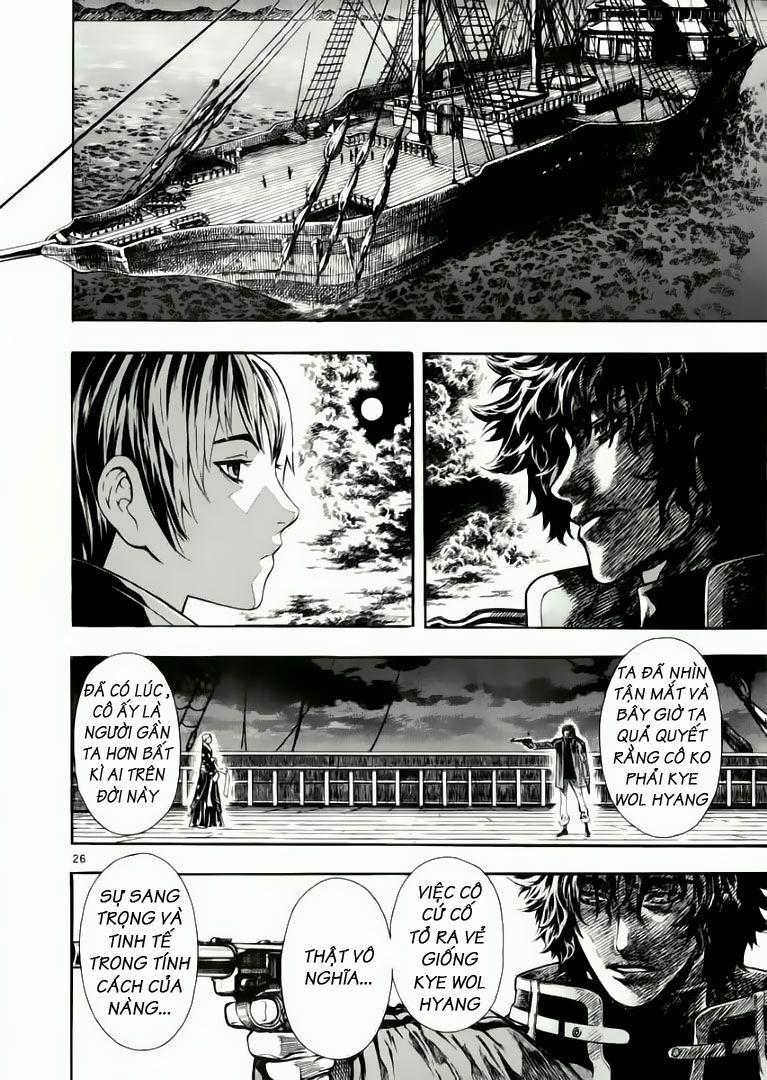 Ám Hành Ngự Sử chap 40 trang 28