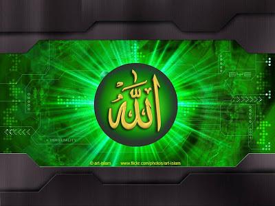 foto de honovylys: islam wallpapers