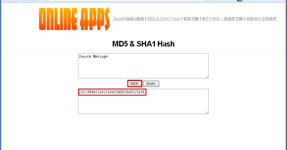線上MD5 & SHA1 Hash