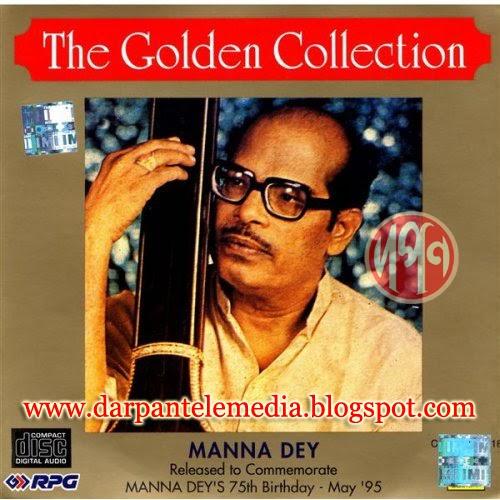 Esechhi Ami Esechhi Manna Dey: Kishore Kumar Bengali Mp3 Zip