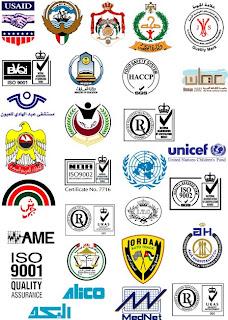 شعارات عالمية مشهورة