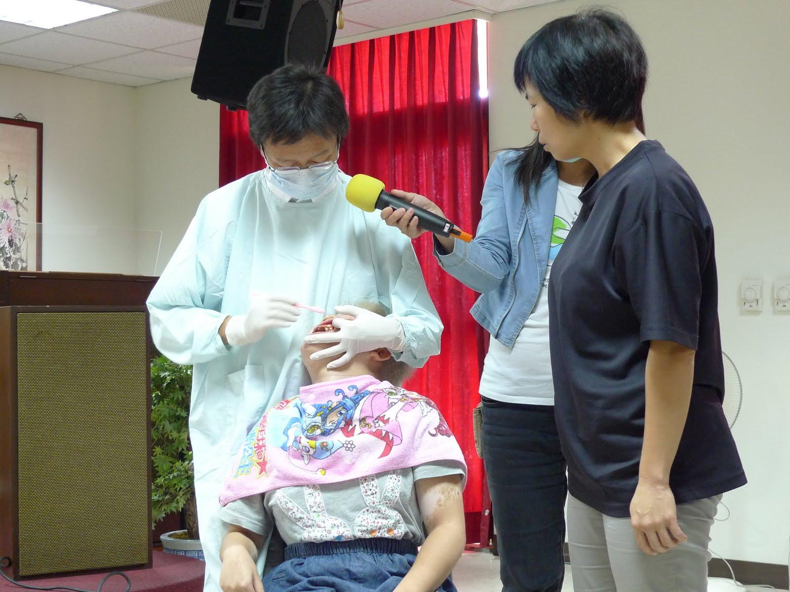 花蓮特殊需求者牙科服務網絡: 一月 2011