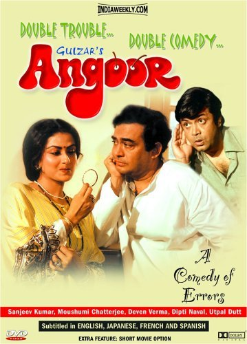 download angoor 1982 full movie