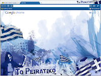 Google Chrome Theme Greece
