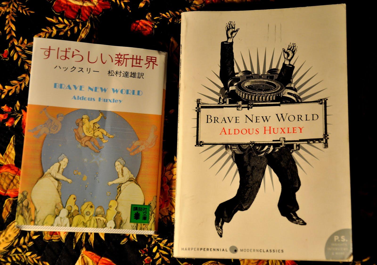 新 世界 無料 すばらしき