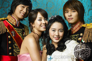 Asian Movies, Music, Entertainment and Dramas: Goong 궁 (PALACE) 宮