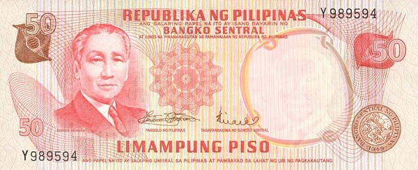 Philippine Money Peso Coins And Banknotes 50 Peso Bill