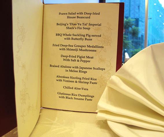 Asian Wedding Food Menu: Carma's Blog: Elegant Princess Straps Chapel Train Floor
