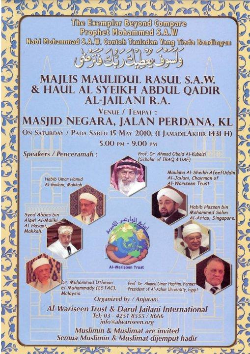 sambutan+majlis+maulidul+rasul+dan+haul+as+syeikh+abdul+qadir+al+jailani.jpg