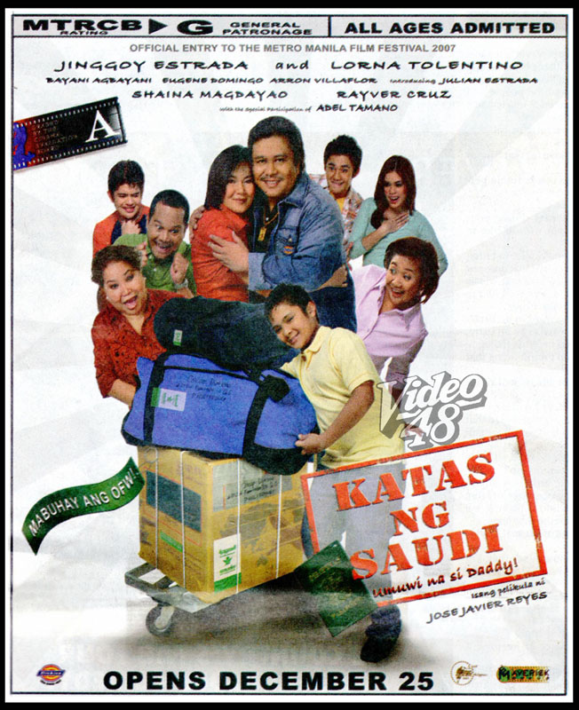 Katas ng Saudi movie