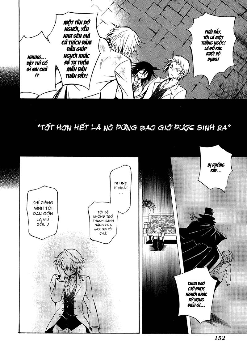 Pandora Hearts chương 026 - retrace: xxvi the pool of tears trang 23