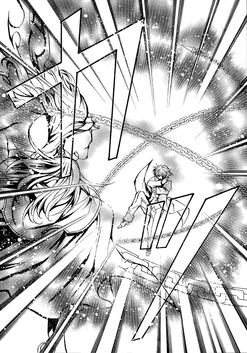 Pandora Hearts chương 026 - retrace: xxvi the pool of tears trang 43