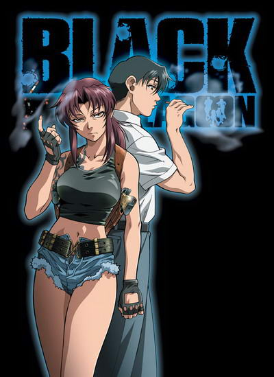 Black Lagoon Deutsch