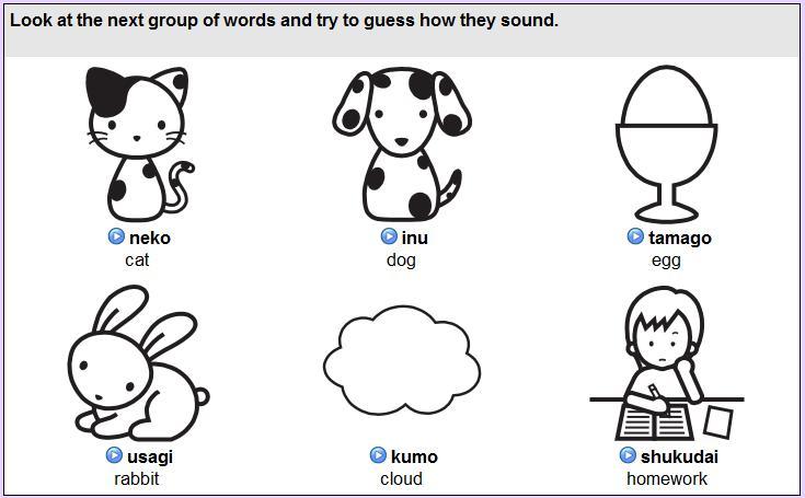 My Languages: June 2010