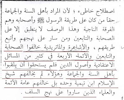 bukti wahabi mengkafirkan aqidah yang dianut mayoritas muslim dunia1