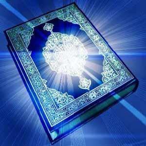 سجل حضورك بمقطع من قرآن الكريم لقارئك المفضل.....