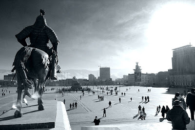 a view of Suhbaatar square, Ulaanbaatar city, Mongolia