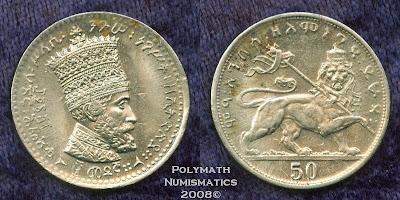 Animal Coins Part 1 Ethiopian Lions