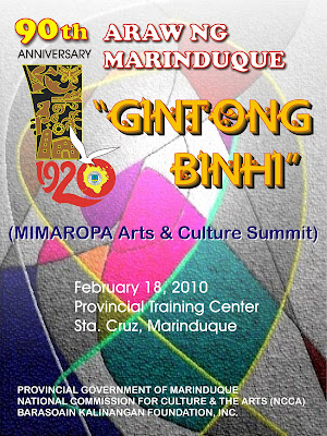 """GINTONG BINHI"""" AND ARTS & CULTURE IN MIMAROPA ~ Marinduque Rising"""
