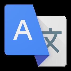 download aplikasi terjemahan android offline terbaik