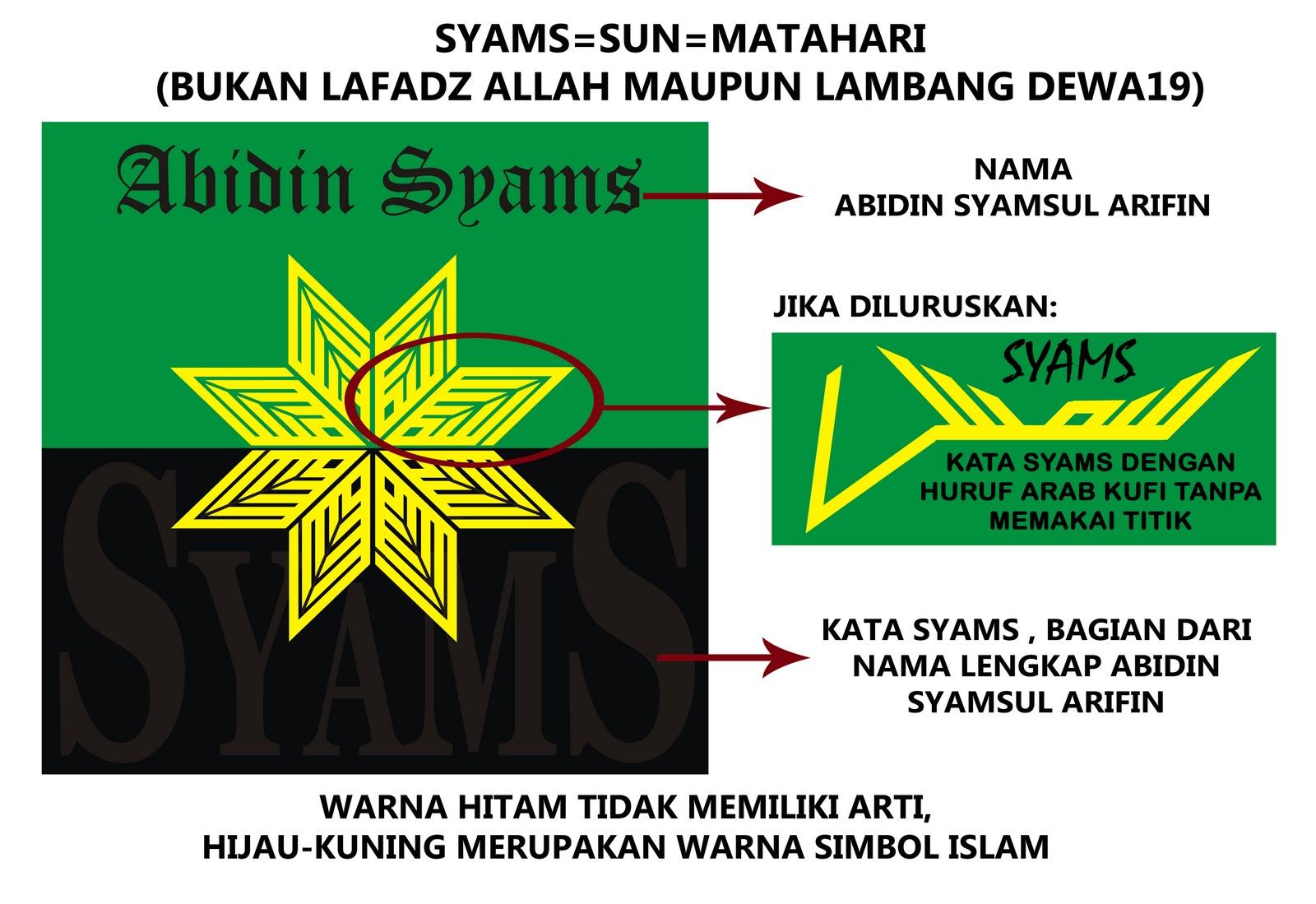 SYAMS AKATSUKI 007: Logo SYAMS