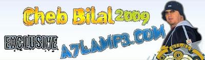 bilal a7lamp3