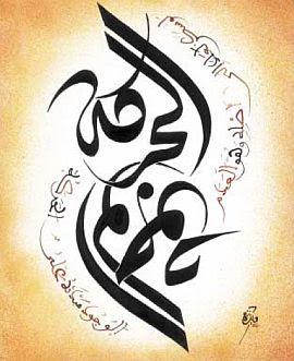 أدب وثقافة عربية Littérature Et Culture Arabes Arabic