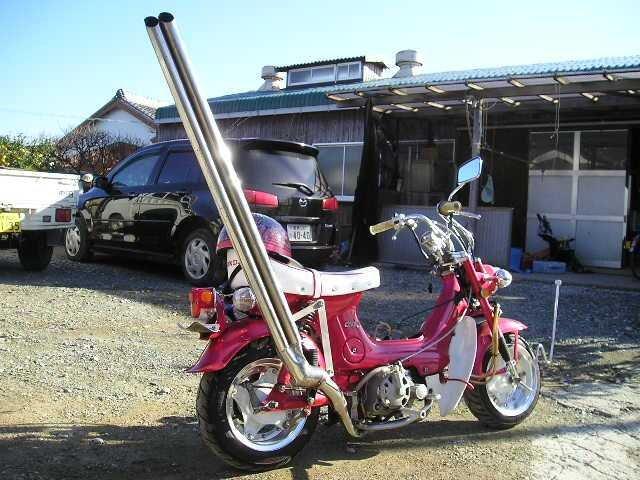 Picture Motorcycle: Modif Motor Jadul