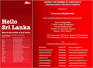 About Sri Lanka: Date for Airtel Launch In Sri Lanka Confirmed