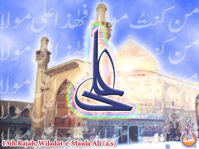 Hum Tum: [Hum-Our-Tum] Wiladat of Hazrat Ali A S  13 Rajab