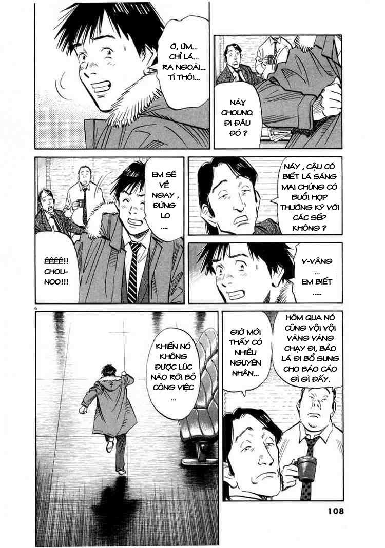 20th Century Boys chapter 60 trang 13