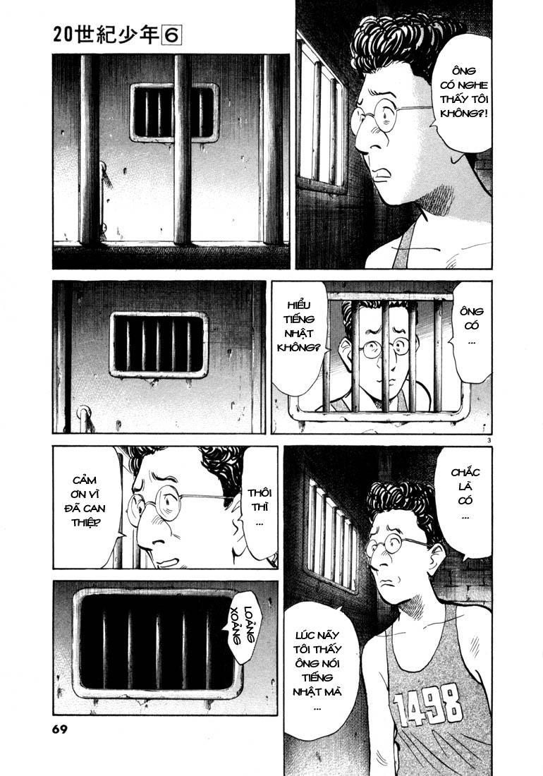 20th Century Boys chapter 58 trang 7