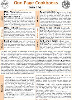 Jain Food Recipes Youtube