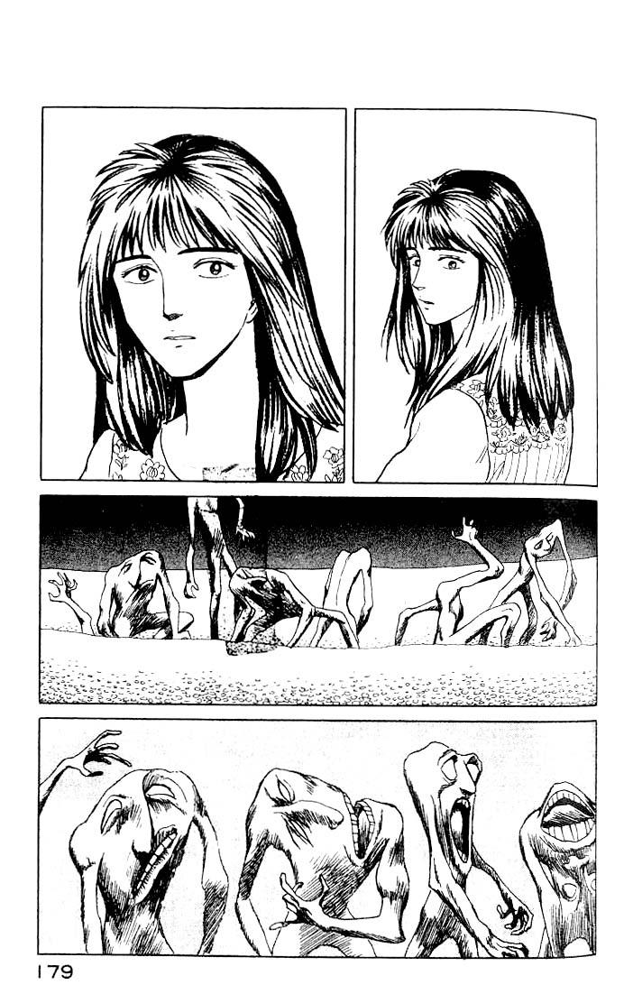 Kiseijuu chương 26: giấc mơ thiếu nữ trang 4