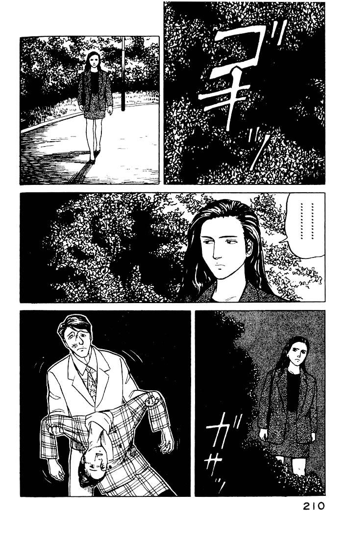 Kiseijuu chương 26: giấc mơ thiếu nữ trang 35