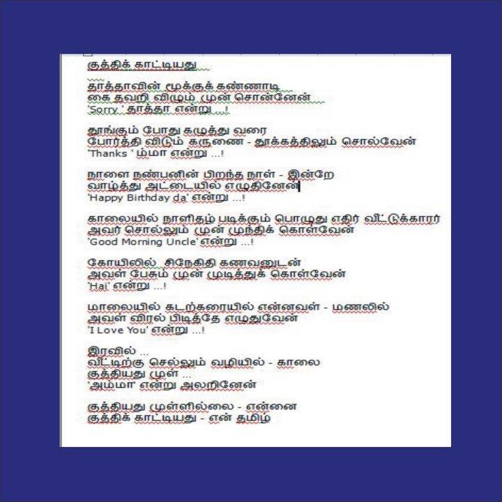 Bharathiyar Padalgal In Ebook Download