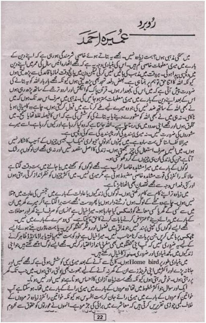 Tair E Lahoti Urdu Novel Pdf