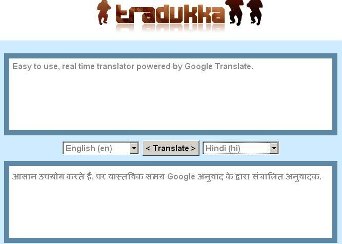 Veerublog Tradukka Com Easy Translation In Real Time Shape of you by ed sheeran. veerublog tradukka com easy translation in real time
