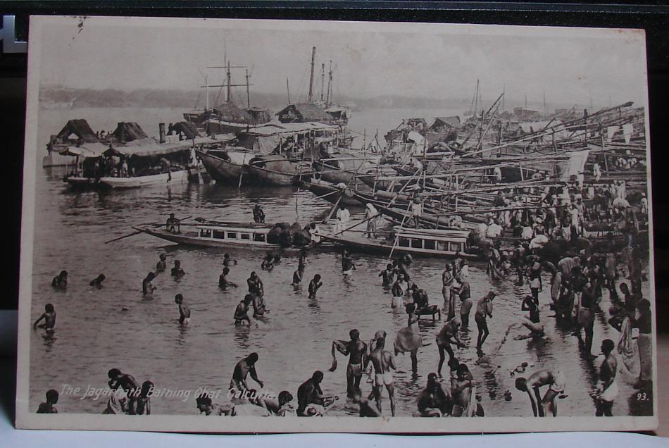 The Jagannath Bathing Ghat - Calcutta (Kolkata) 1937