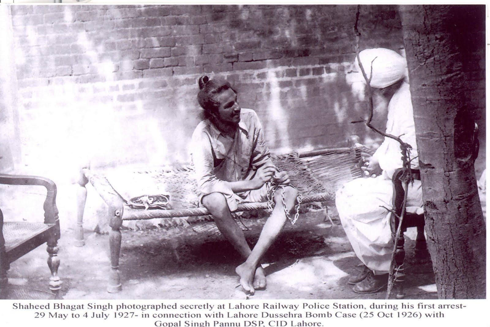 Shaheed Bhagat Singh 1927