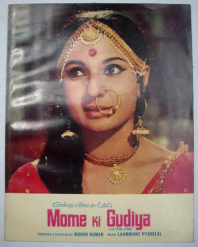 Tanuja in the Movie Mome Ki Gudiya 1972