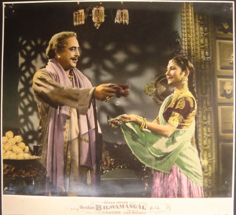 Handcolored Still photograph of the 1954 Movie Bilwamangal