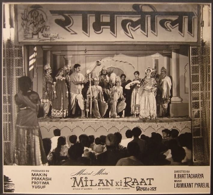 Indian Bollywood Movie Sill - Milan Ki Raat - 1967