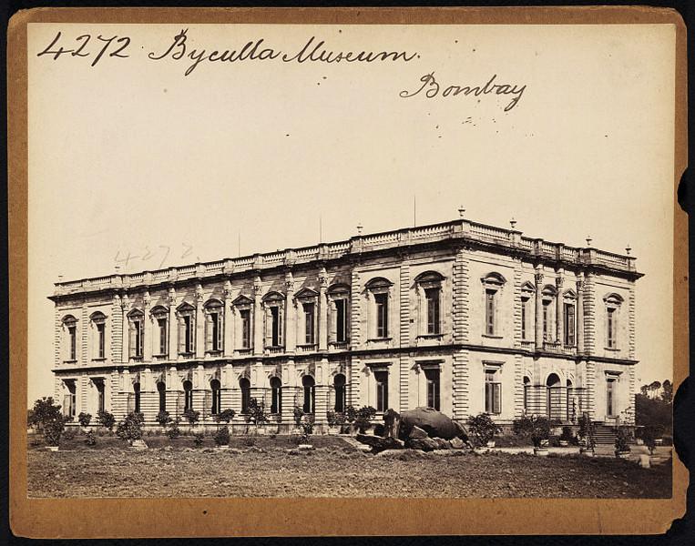 Byculla Museum - Bombay (Mumbai) - 19th Century Photograph