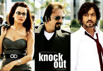 film knock out