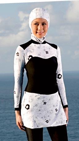 لباس البحر للمحجبات من دامو 1440849337_562885253