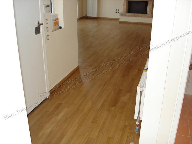 Λουστράρισμα σε ξύλινα πατώματα απο πατωματζή σε τιμές σόκ