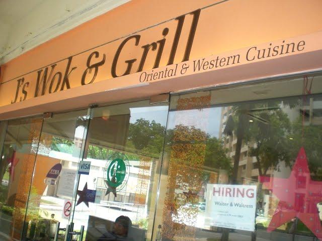 m3rni3: j's wok & grill