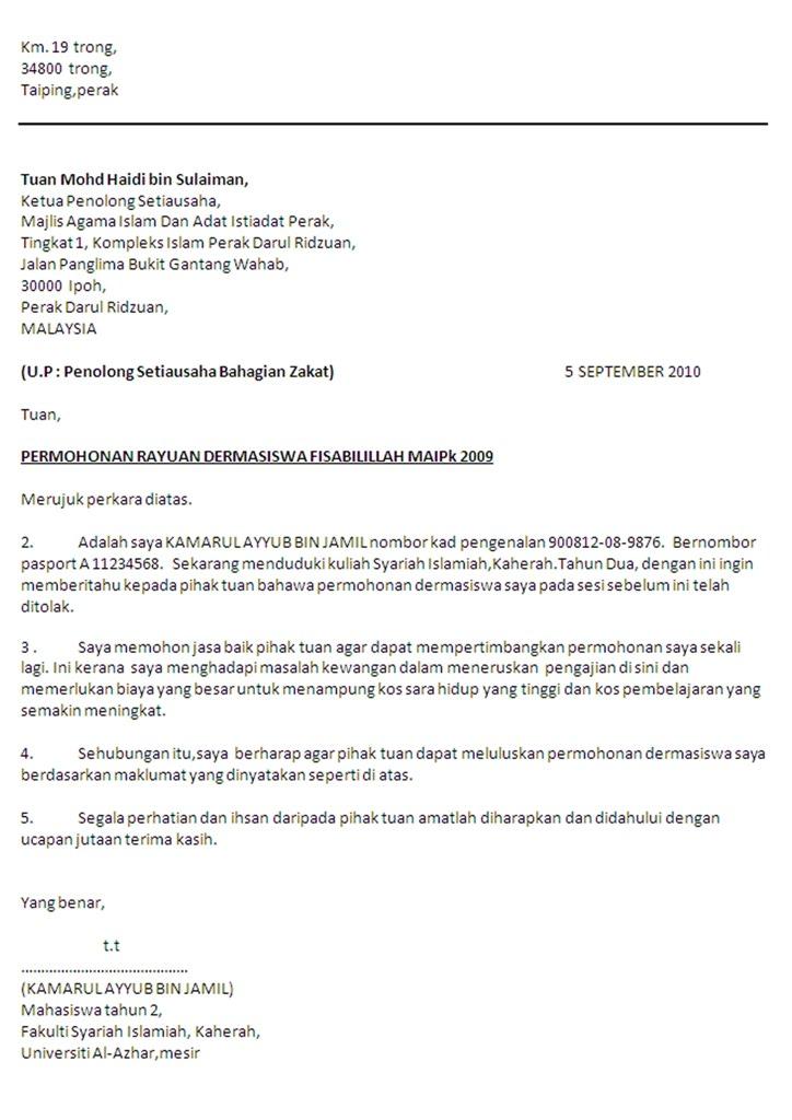 Contoh Surat Rasmi Rayuan Tindakan Tatatertib Surat Dd