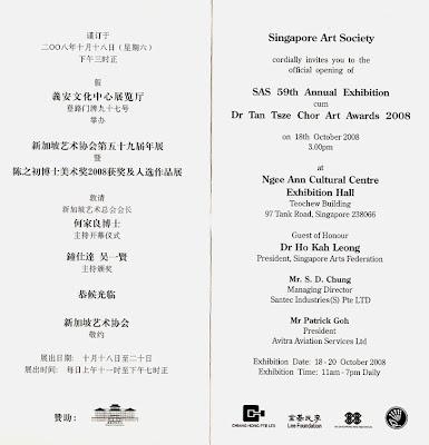 Singapore Art Society SAS